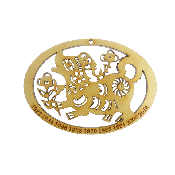 Chinese Zodiac Dog Ornament