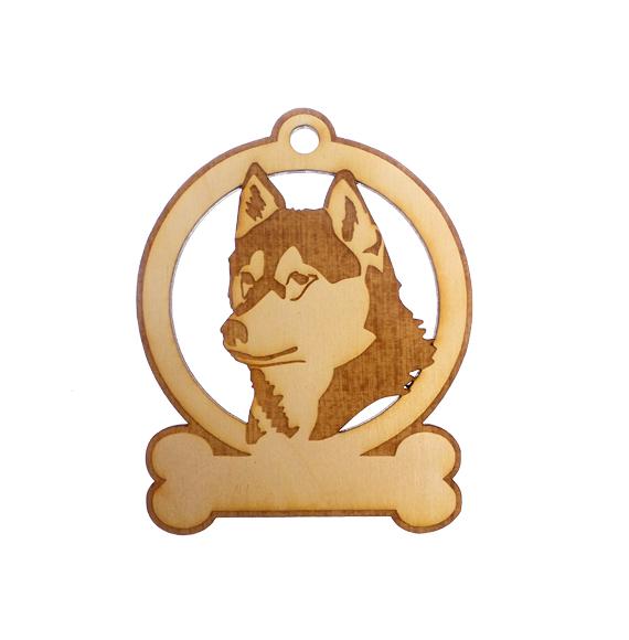 Personalized Husky Ornament
