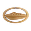 Personalized Bowrider Boat Ornament
