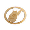 Personalized West Virginia Ornament