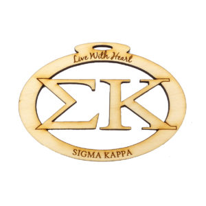 Sigma Kappa Ornament