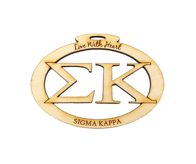 Sigma Kappa Ornament